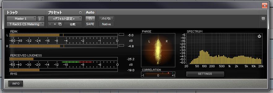 T-Racks-CS-Metering